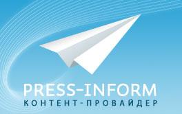 Кроссворды, сканворды, головоломки, судоку, онлайн сканворды кроссворды - Press-Inform.ru
