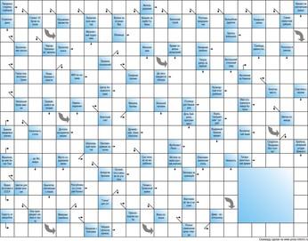 Сканворд с поворотами  22x17 клеток (~264x204 мм.), пустой блок 4x4