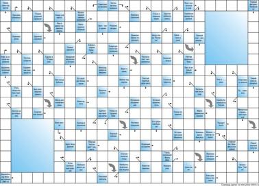 Сканворд с поворотами  24x17 клеток (~288x204 мм.), А4 горизонтальный, 2 пустых блока 4x5