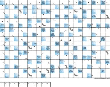 Сканворд В2 с поворотами  24x17 клеток (~288x204 мм.), А4 горизонтальный