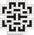 Кроссворд тематический  15x15 клеток, тематика авто-мото