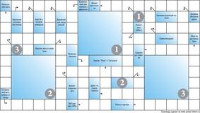 Сканворд тематический  10x18 клеток, тематика авто-мото, 3 картинки