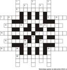 Классический кроссворд 17x17 клеток (~102x102 мм.)