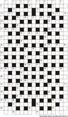 Классический кроссворд 17x29 клеток (~102x174 мм.)