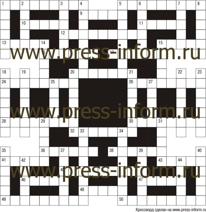 Классический кроссворд В2  rx клеток, пустой блок 5х5