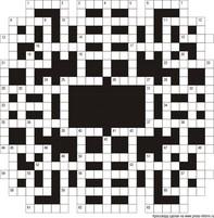 Классический кроссворд В2  25x25 клеток (~150x150 мм.), пустой блок 9х5