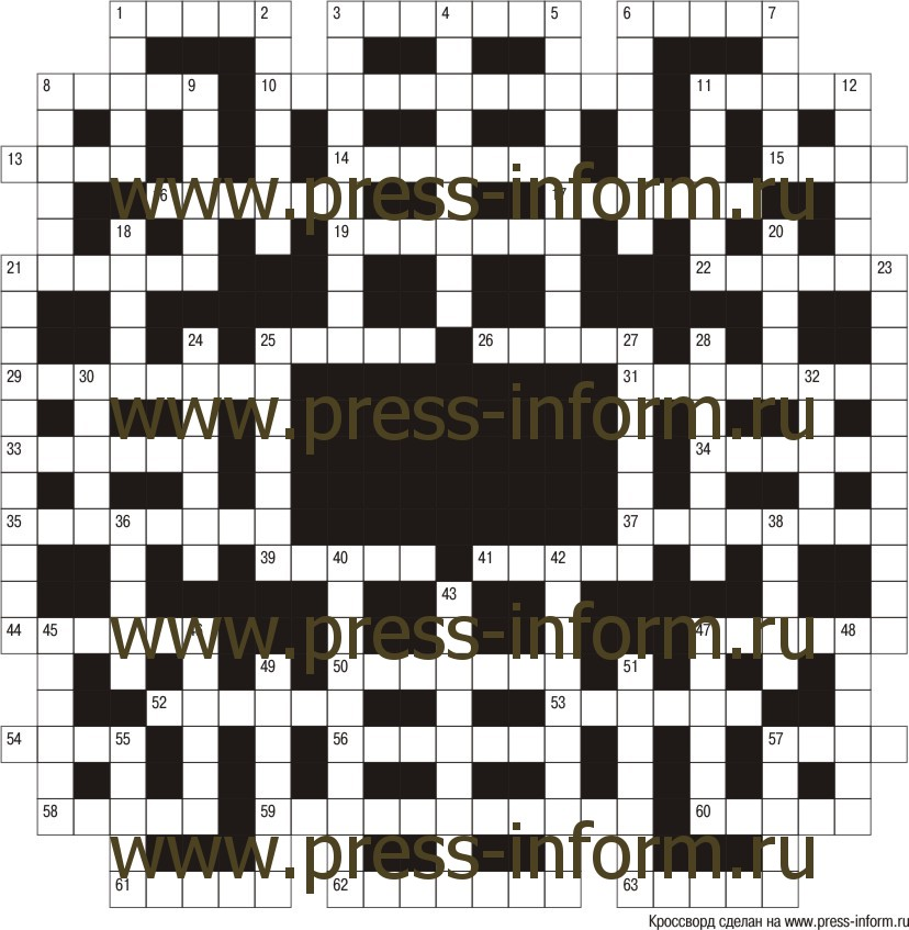 Классический кроссворд В2  rx клеток, пустой блок 9х5