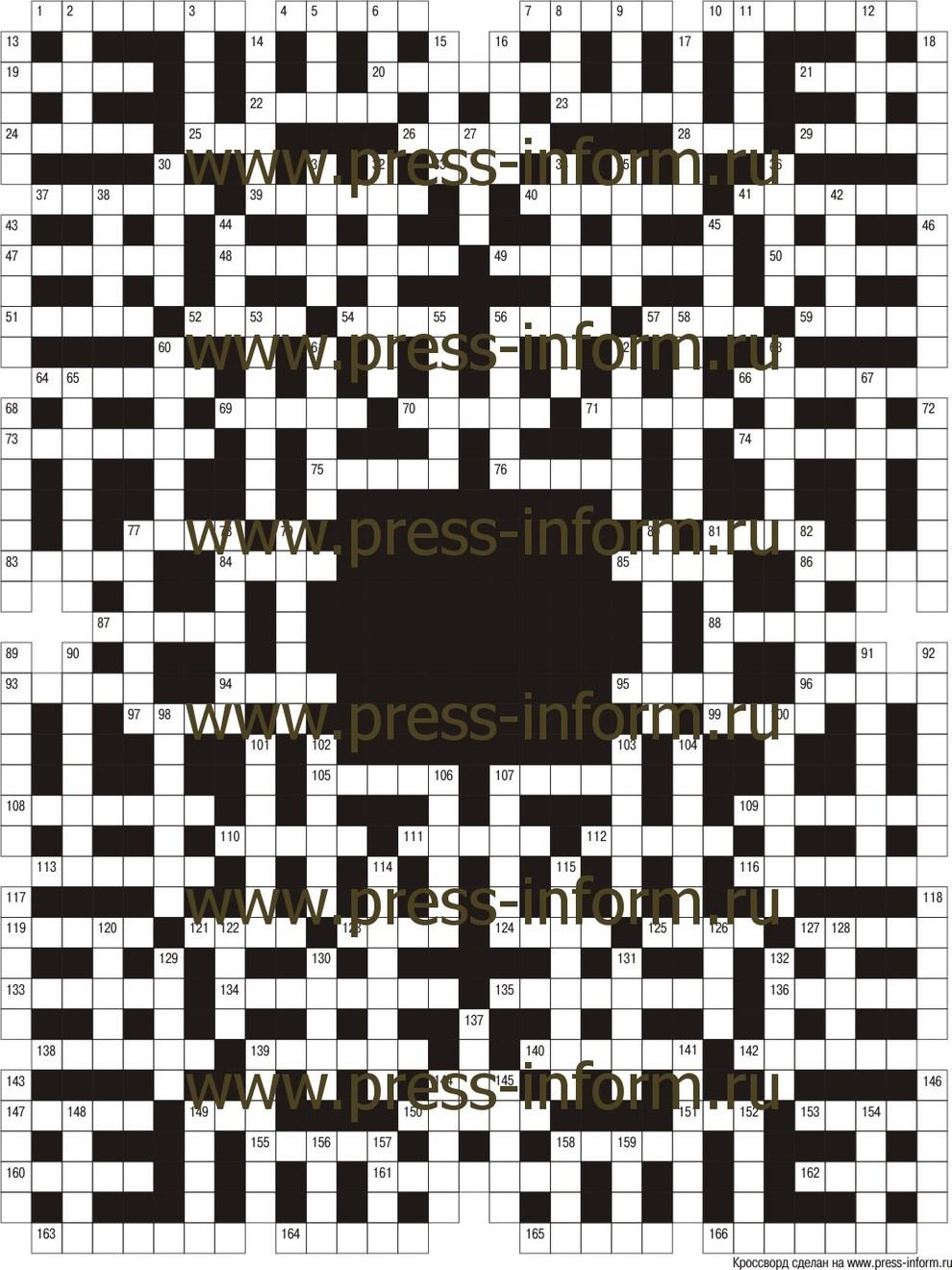лассический кроссворд  rx клеток, пустой блок 9х9