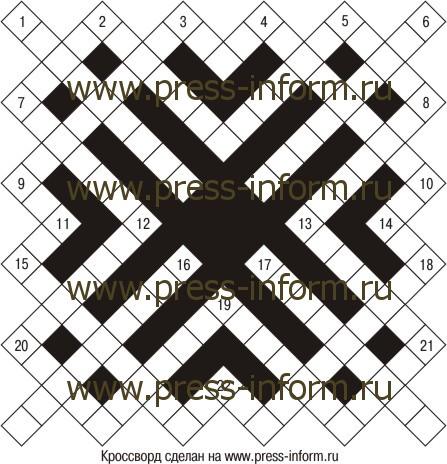 ƒиагональный кроссворд ix клеток
