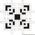 Кроссворд тематический  19x19 клеток, тематика животные