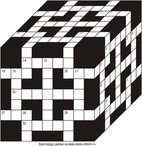 Кроссворд куб 9x9 клеток (~108x108 мм.)