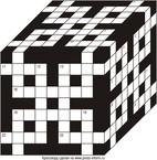 Кроссворд куб В2 9x9 клеток (~108x108 мм.)