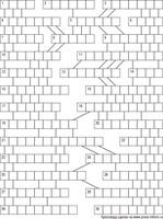 Кроссворд лабиринт 17x13 клеток