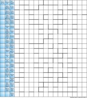 Сканворд лабиринт 15x20 клеток (~180x240 мм.)