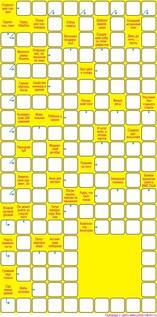Сканворд В2  10x20 клеток (~120x240 мм.), пустой блок 4х4