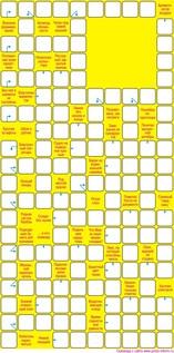 Сканворд В3  10x20 клеток (~120x240 мм.), пустой блок 4х4