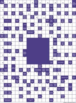 Сканворд  20x27 клеток (~240x324 мм.), пустой блок 6х7
