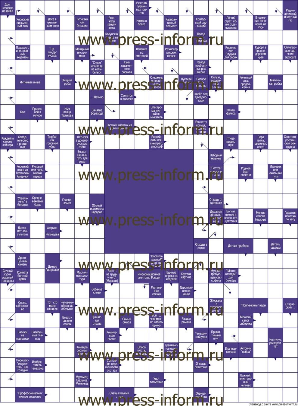 —канворд  lx клеток, пустой блок 6х7