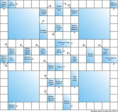 Сканворд тематический  15x14 клеток, тематика музыка-исполнители-танцы, 4 пустых блока