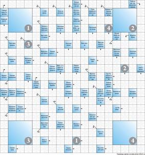 Сканворд тематический  18x19 клеток, новогодняя тематика, 4 картинки