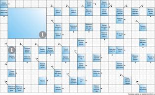 Сканворд тематический  20x12 клеток, новогодняя тематика, 1 картинка