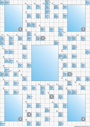Сканворд тематический  20x28 клеток, новогодняя тематика, 4 картинки, пустой блок