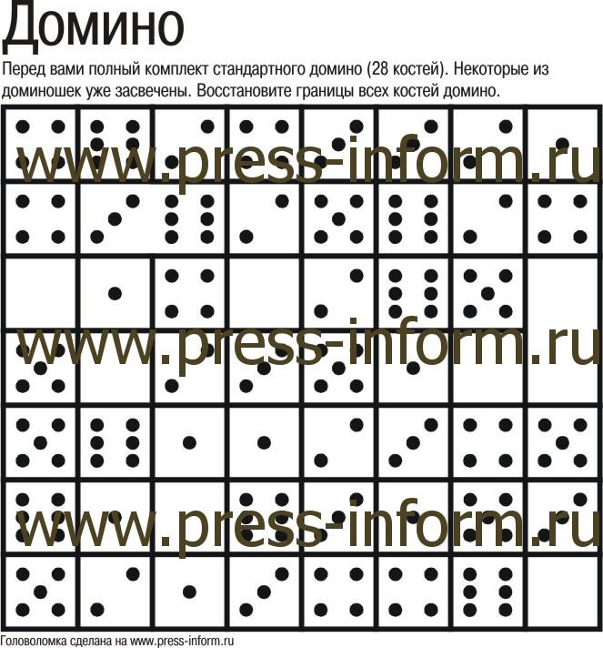 Головоломка Домино В2  ux клеток, детская головоломка