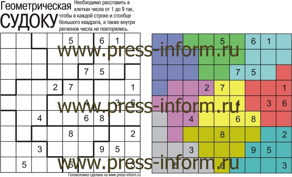 Головоломка геометрическая Судоку  ux клеток, цветной и ч/б варианты, сложность высокая