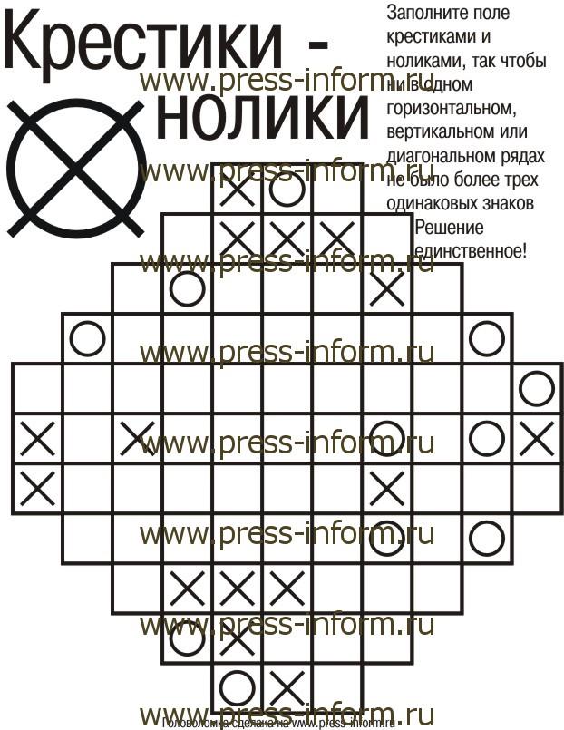 Головоломка Крестики-нолики  ux клеток, детская головоломка