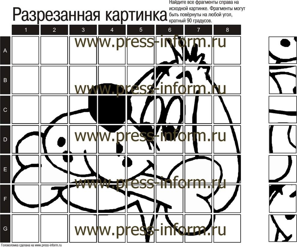 Головоломка Разрезанная картинка  ux клеток, детская головоломка