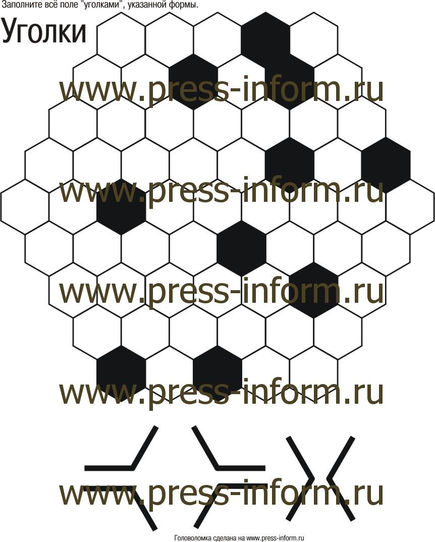 Головоломка Уголки  ux клеток, детская головоломка
