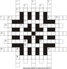 Кроссворд тематический  17x17 клеток, тематика растения