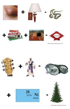Ребус математический