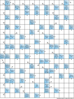 Сканворд В2  15x20 клеток (~180x240 мм.)
