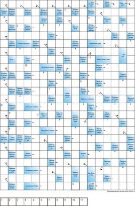 Сканворд  17x24 клеток (~204x288 мм.), А4 вертикальный, ключевое слово