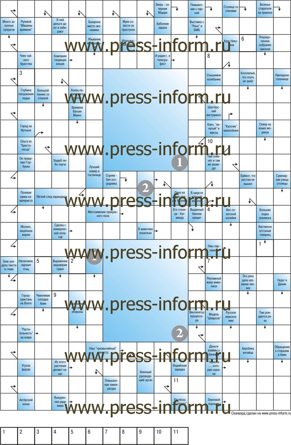 Сканворд В3  kx клеток, А4 вертикальный, 2 фото 5x6, ключевое слово