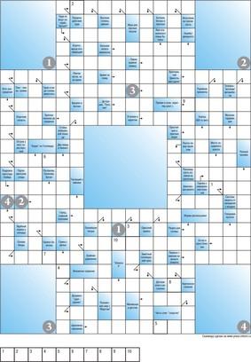 Сканворд  18x24 клеток (~216x288 мм.), 4 фото 4x5, пустой блок 6x6, ключевое слово