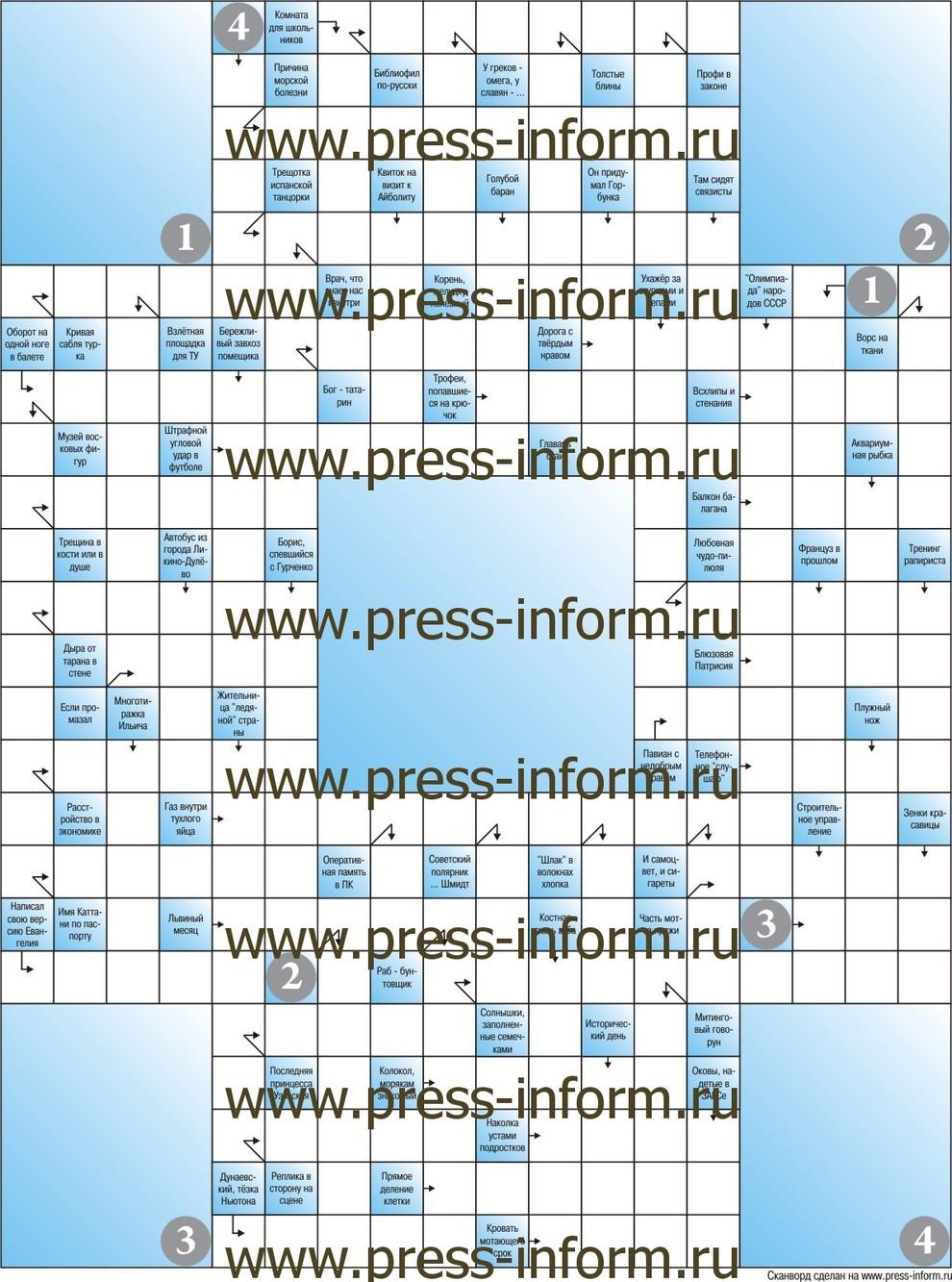 Сканворд В2  kx клеток, 4 картинки 4x5, пустой блок 6x6