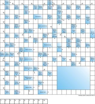 Сканворд  20x20 клеток (~240x240 мм.), пустой блок 7x5, ключевое слово