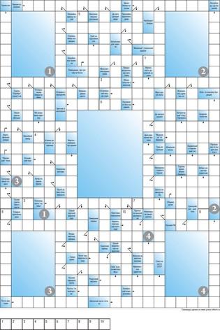 Сканворд  20x28 клеток (~240x336 мм.), 4 фото 4x5, пустой блок 6x8, ключевое слово