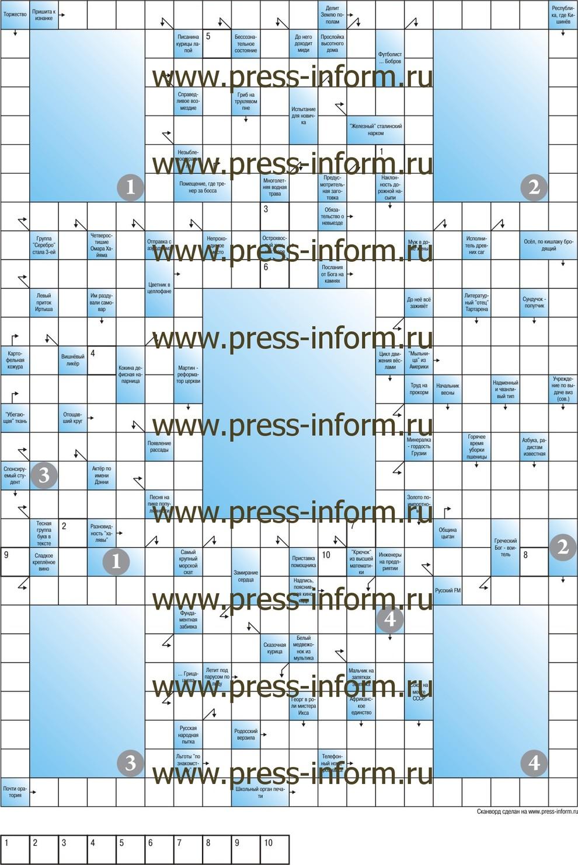 Сканворд  kx клеток, 4 фото 4x5, пустой блок 6x8, ключевое слово