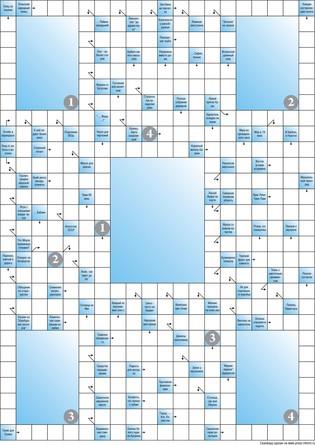 Сканворд В3  20x28 клеток (~240x336 мм.), 4 картинки 4x5, пустой блок 6x8
