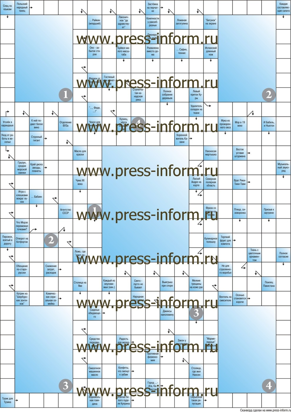 Сканворд В3  kx клеток, 4 картинки 4x5, пустой блок 6x8