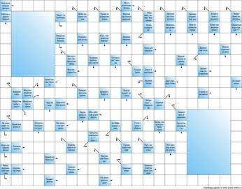 Сканворд В2  22x17 клеток (~264x204 мм.), 2 пустых блока 4x6