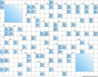 Сканворд В4  22x17 клеток (~264x204 мм.), 2 пустых блока 4x4