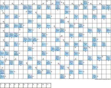 Сканворд  24x17 клеток (~288x204 мм.), А4 горизонтальный, ключевое слово