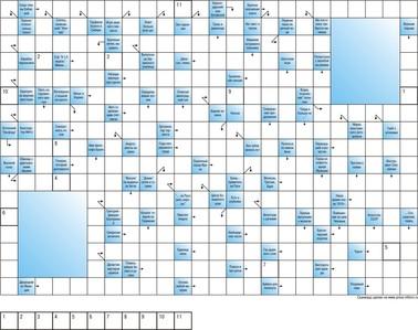 Сканворд В2  24x17 клеток (~288x204 мм.), А4 горизонтальный, 2 пустых блока 4x5, ключевое слово