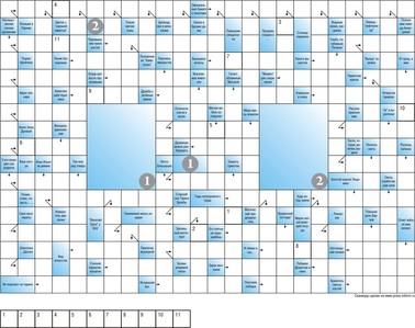 Сканворд В3  24x17 клеток (~288x204 мм.), А4 горизонтальный, 2 фото 4x5, ключевое слово