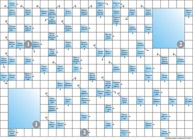 Сканворд В6  24x17 клеток (~288x204 мм.), А4 горизонтальный, 2 картинки 4x5