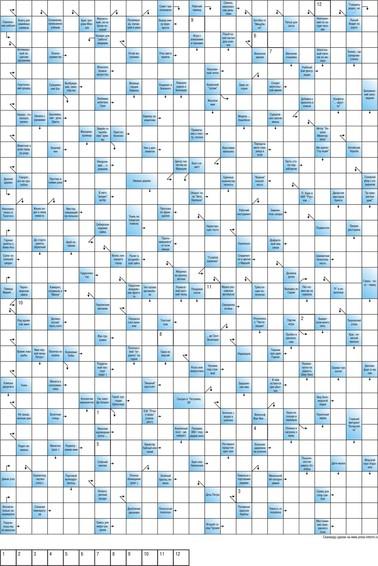 Сканворд  24x34 клеток (~288x408 мм.), А3 вертикальный, ключевое слово